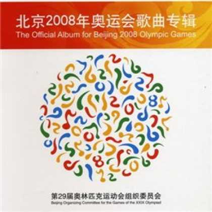 Miscellaneous CDs 60462