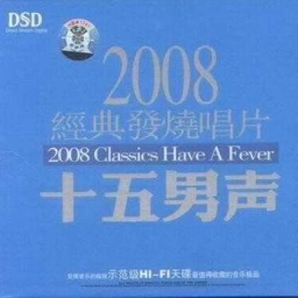 Miscellaneous CDs 60630