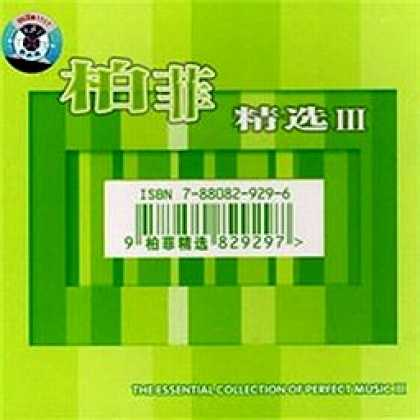 Miscellaneous CDs 87427