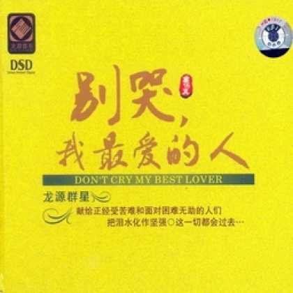 Miscellaneous CDs 90802