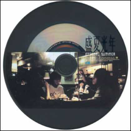 Miscellaneous CDs 90952