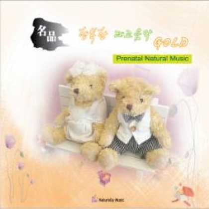 Miscellaneous CDs 92921