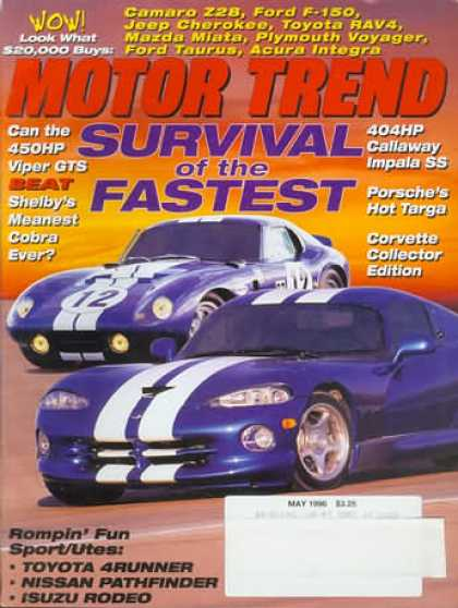 Motor Trend - May 1996