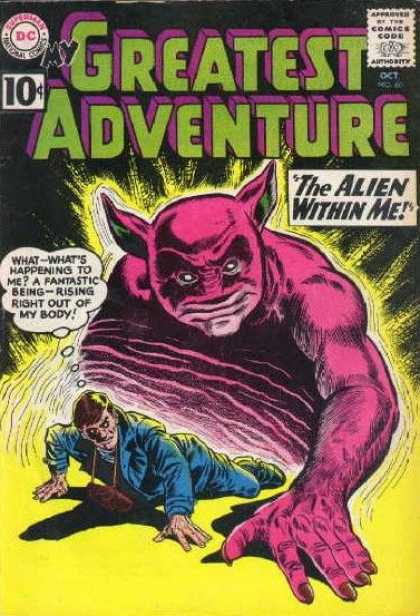 My Greatest Adventure 60 - Alien - Creature - Transforming - Man - Body
