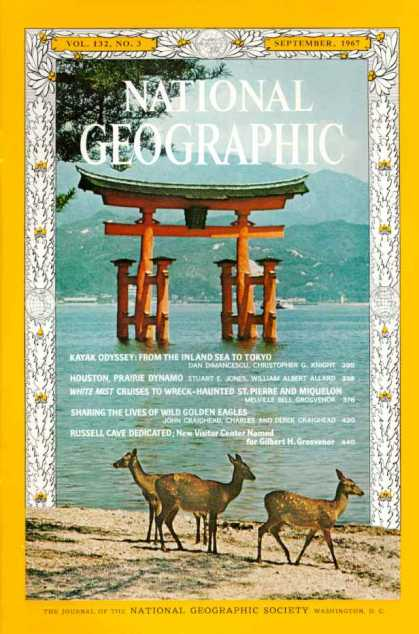 National Geographic 860