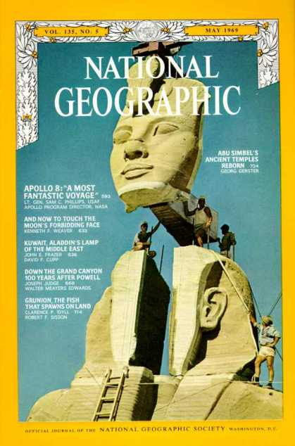 National Geographic 880