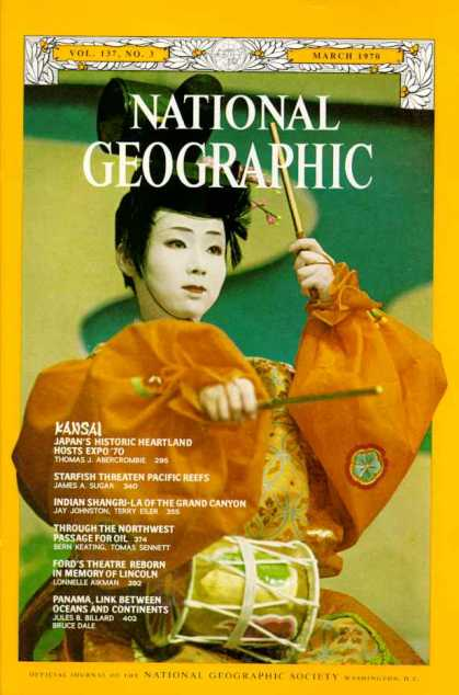 National Geographic 890
