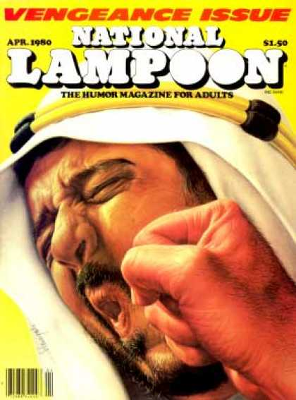 National Lampoon - April 1980