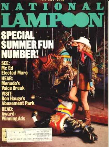 National Lampoon - July 1984