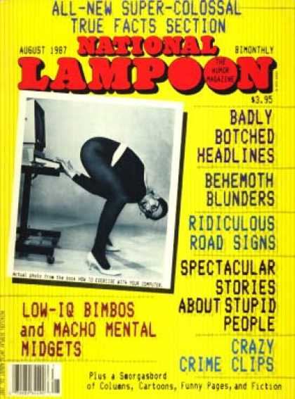 National Lampoon - August 1987