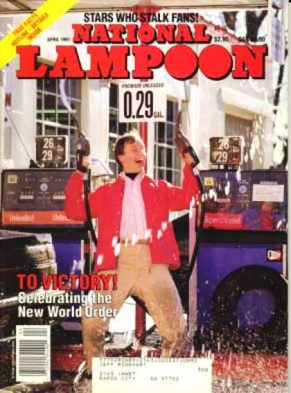 National Lampoon - April 1991