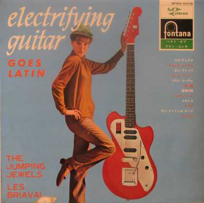Oddest Album Covers - <<She's electric too>>