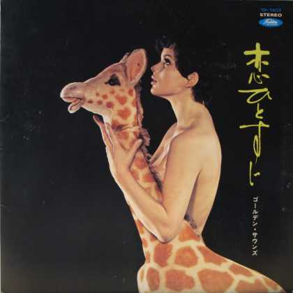 Oddest Album Covers - <<Madonna with the long neck>>