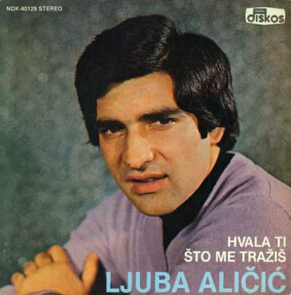 Oddest Album Covers - <<Yu go Ljuba!>>
