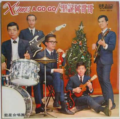 Oddest Album Covers - <<X'mas A Go-Go>>