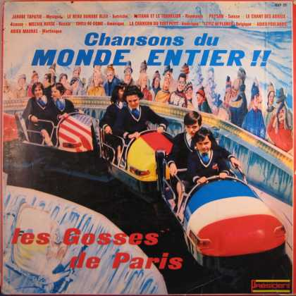 Oddest Album Covers - <<French driving school>>