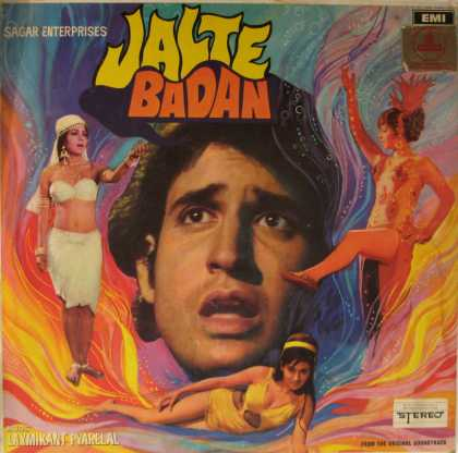 Oddest Album Covers - <<Hindi film>>