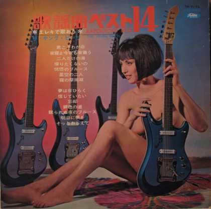 Oddest Album Covers - <<Raw blues>>