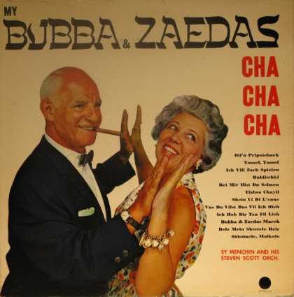 Oddest Album Covers - <<Hora, Hora, Hora>>