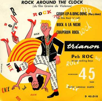 Oddest Album Covers - <<Rockin' 45>>