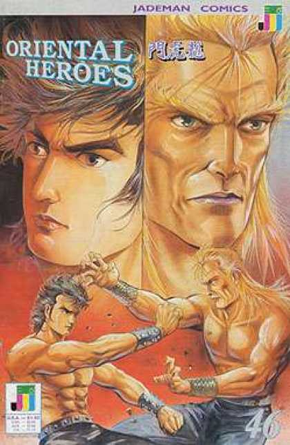 Oriental Heroes 46 - Jademan Comics - Fighting - Japanese Letters - Angry Faces - Clawing Hands
