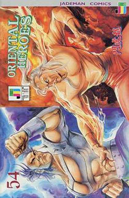 Oriental Heroes 54 - Red - Blue - Punch - Claw - 54