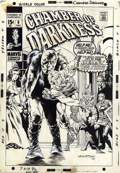 Original Cover Art - Chamber of Darkness #8 Cover (1970)
