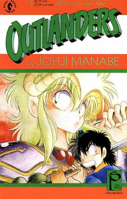 Outlanders 13 - Johji Manabe - 40 Pages - Japanese Anime - Black Horse Comics - Sword