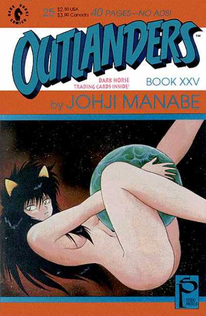 Outlanders 25 - Johji Manabe - Green Ball - Dark Horse Comics - Black Hair - Naked Coman