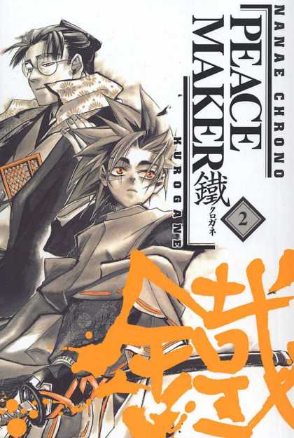 Peacemaker Kurogane anime series