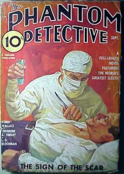 Phantom Detective 22