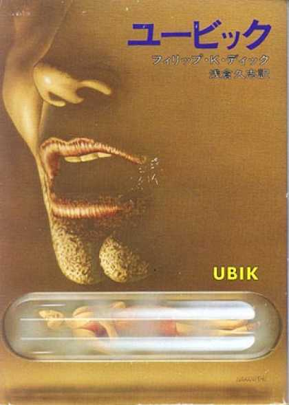 Philip K. Dick - Ubik 18 (Japan)