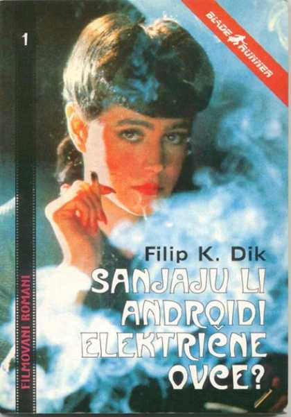 Philip K. Dick - Do Androids Dream of Electric Sheep 20 (Yugoslavia)