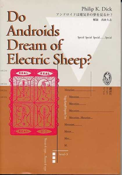 Philip K. Dick - Do Androids Dream of Electric Sheep 17 (Japan)