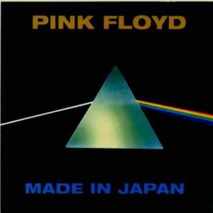 Pink Floyd - Pink Floyd Made In Japan (bootleg) TEMP