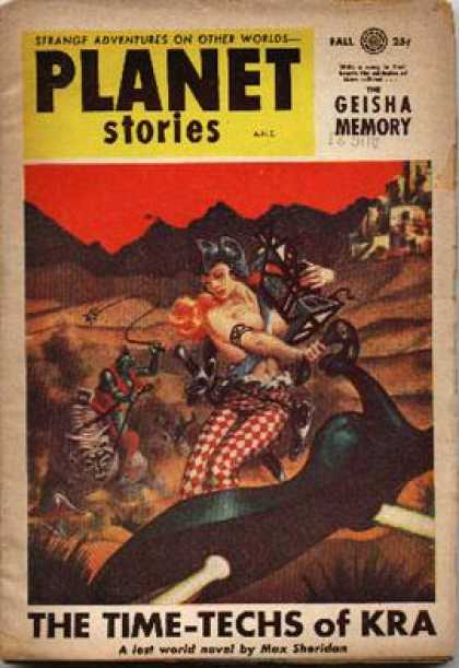 Planet Stories 43