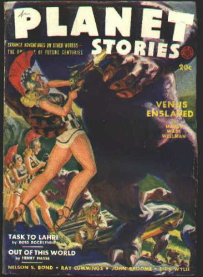 Planet Stories 44