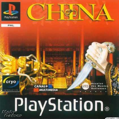 PlayStation Games - China: The Forbidden City
