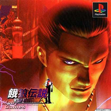 PlayStation Games - Fatal Fury: Wild Ambition