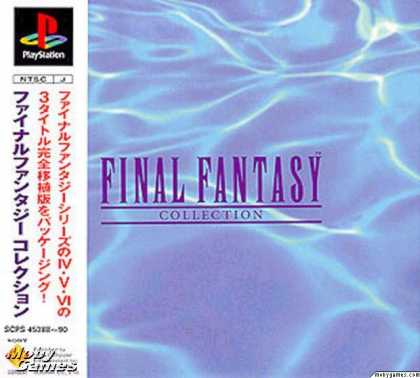 PlayStation Games - Final Fantasy Collection