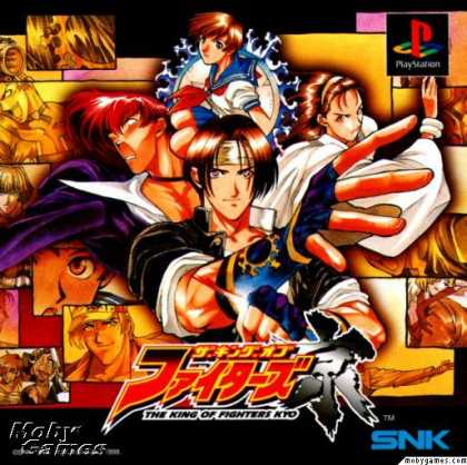 PlayStation Games - The King of Fighters Kyo