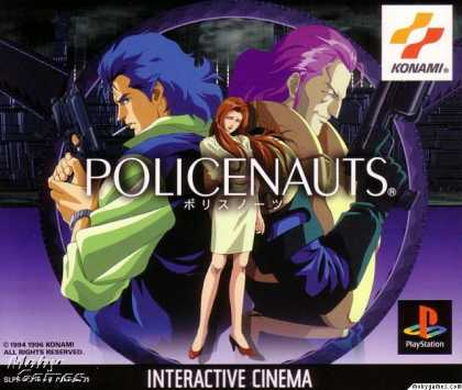 PlayStation Games - Policenauts