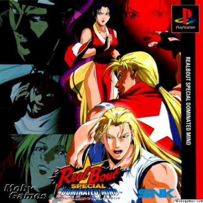 PlayStation Games - Real Bout Garou Densetsu Special: Dominated Mind