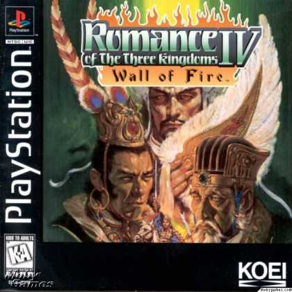 PlayStation Games - Romance of the Three Kingdoms IV: Wall of Fire