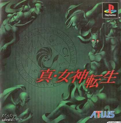 PlayStation Games - Shin Megami Tensei