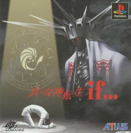 PlayStation Games - Shin Megami Tensei If...