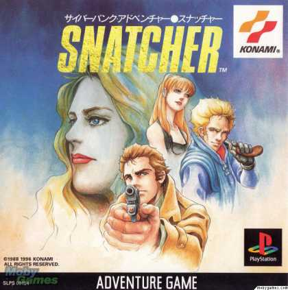 PlayStation Games - Snatcher