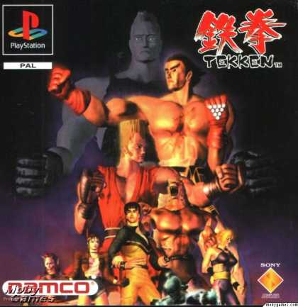 PlayStation Games - Tekken