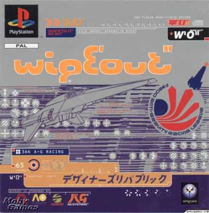 PlayStation Games - Wipeout