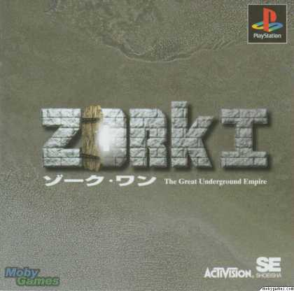 PlayStation Games - Zork I - The Great Underground Empire